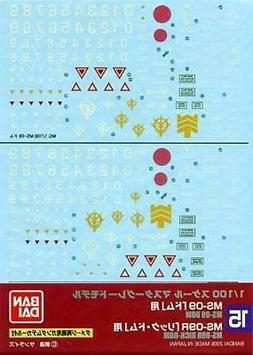 #15 Gundam Decal - Dom, Rick-Dom 1/100 MG Waterslide Decals