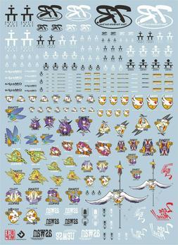 Gundam modeling water slide decal SIMP sticker A23 AOZ Advan