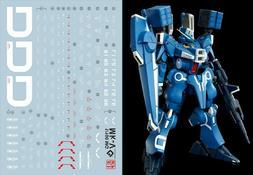 Gundam UC water slide decal SIMP sticker E43 MG 1/100 MK-V P