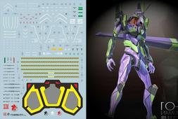Gundam water slide decal SIMP C39 RG EVA 01 Evangelion Unit