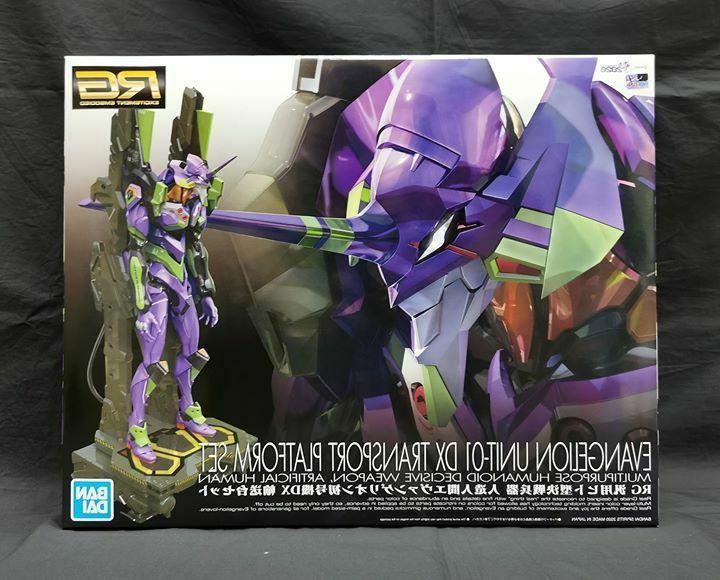 Gundam water slide SIMP C39 01 Evangelion