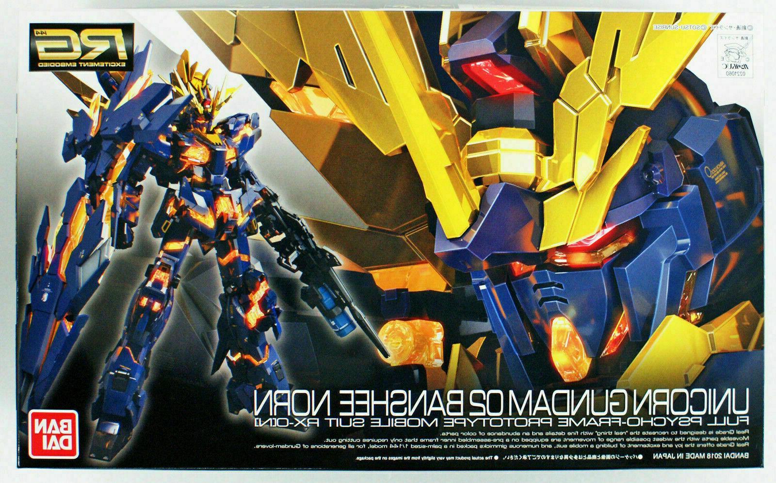 Gundam water SIMP RG 01
