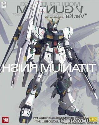 Bandai Gundam Version Finish Action Figure
